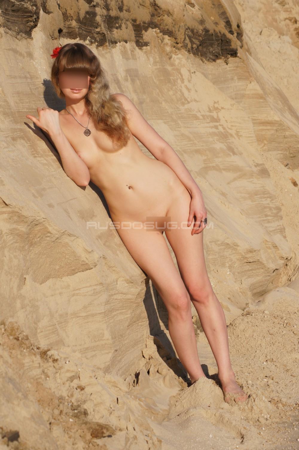 Проститутки нижнего новгорода элитные элитные 9 фотография